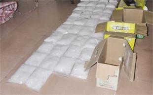 运输毒品罪