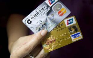 信用卡无力偿还