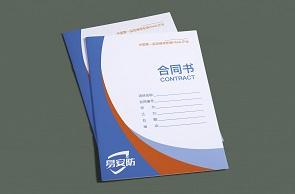 工程合同书