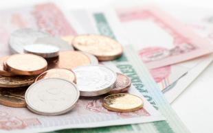 存贷款基准利率