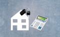 房子抵押贷款