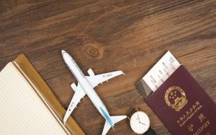 旅游人身意外险