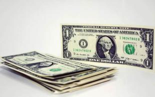 商业贷款利率上调