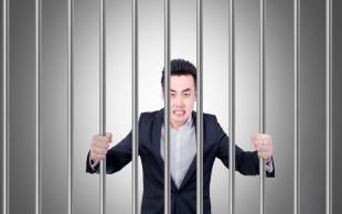 不法拘禁从犯