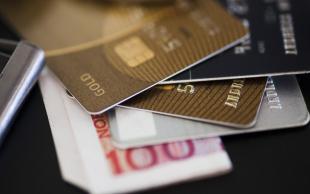 信用卡不还贷款