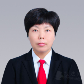 象山县夏立芳律师