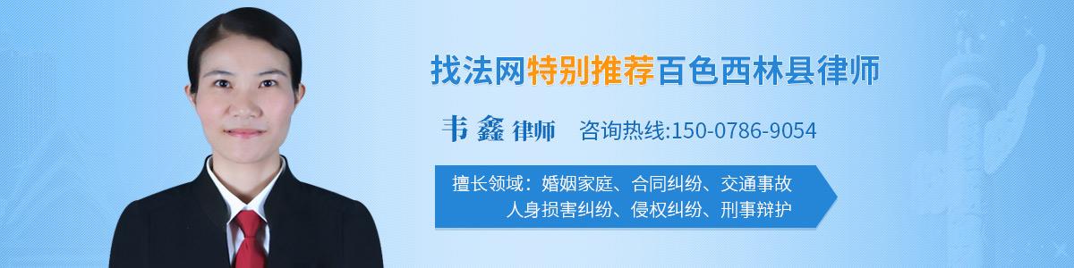 【晋中榆次区律师事务所华为g700屏幕总成】 顺企网