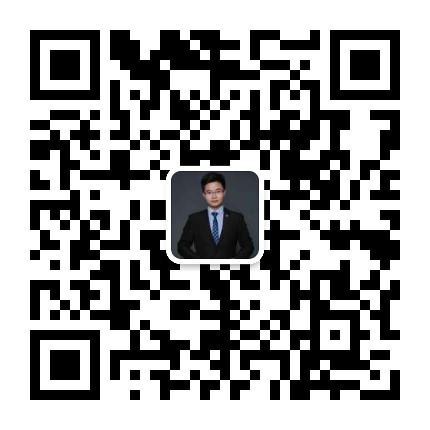 姚利锋律师微信二维码