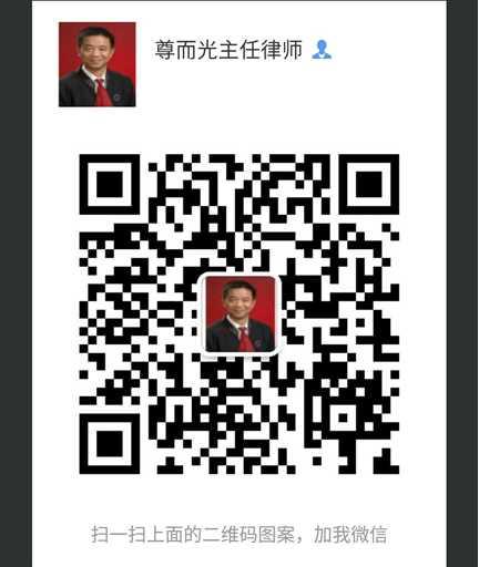 程智华律师微信二维码