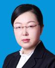 郑州律师 李冠萍