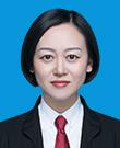 青岛律师 谭蕾
