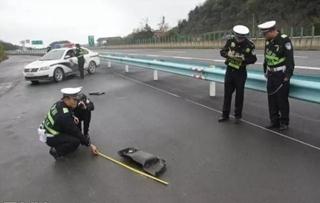 開別人車事故保險理賠