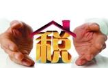 房屋出租稅率