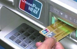 信用卡詐騙罪量刑標準