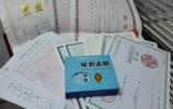 个体工商注册资料