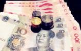 奖金扣税标准