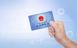 城镇居民医疗保险