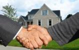 買房貸款流程