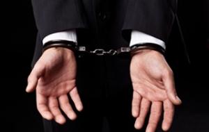 经济诈骗罪的立案标准