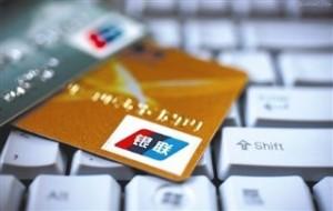 金融凭证诈骗罪