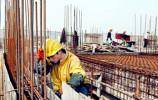 建筑工程投标