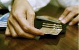银行卡诈骗