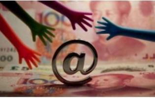 網上貸款條件
