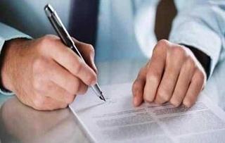 签合同注意事项