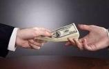 现金借条的标准格式