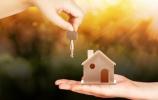 房屋中介费收取标准