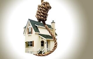 房子抵押二次貸款