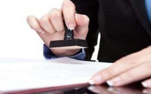 有限公司法人變更的詳細流程