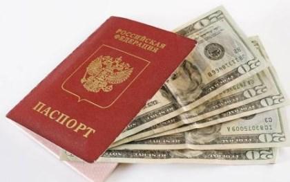 护照审核不通过的原因