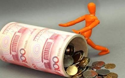 银行贷款提前还款利息怎么算