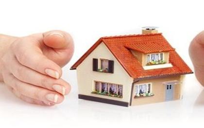 申请房贷的注意事项