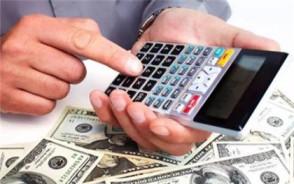 商業貸款提前還貸利息怎么算