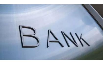 银行利率的计算方法
