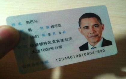居民身份证补办要登报吗