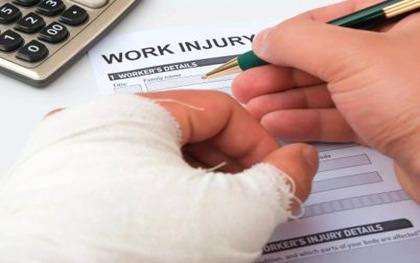 工伤死亡认定的程序是什么