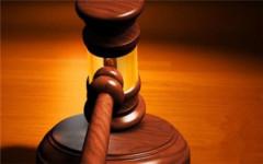 民事訴訟交納訴訟費期限有關規定