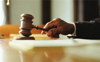 訴訟費的繳納標準是怎樣