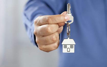 安置房可以银行贷款吗