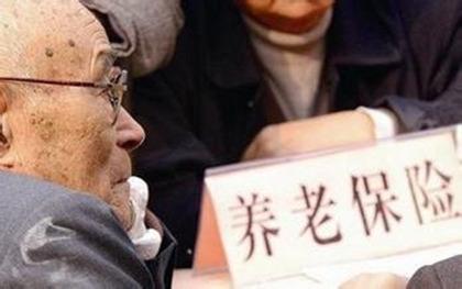 参加农村养老保险有年龄限制吗