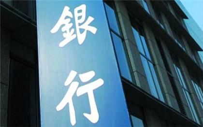 中国人民银行逾期贷款利率是多少