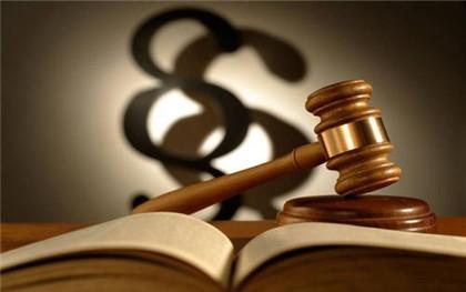 民事诉讼法的基本概念是什么