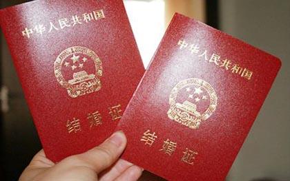 中国女性法定结婚年龄是多少
