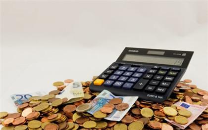 贷款基准利率怎么算