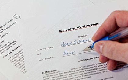 房屋租赁合同怎么补办