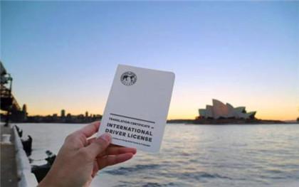 国际驾照适用香港吗