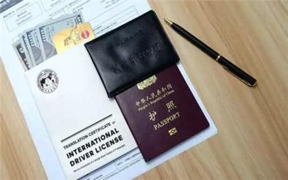 国际驾照是否能换国内驾照